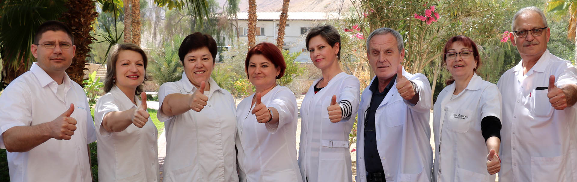 Avantgarde Clinics Dead Sea Dream team 1.jpg